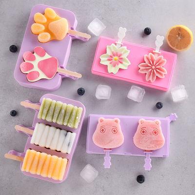 硅胶雪糕模具家用自制冰格可爱做冰淇淋冰棍模具冰块卡通冻冰棒模
