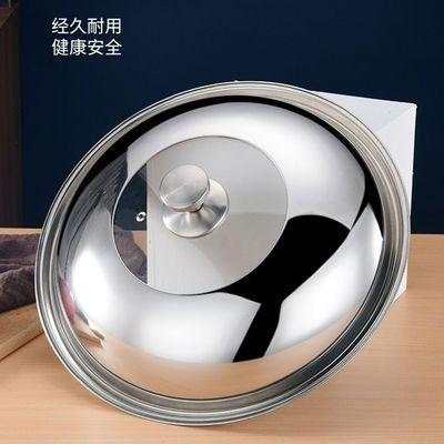 不锈钢锅盖家用炒菜锅盖子炒锅锅盖通用可视钢化玻璃盖28cm~40cm