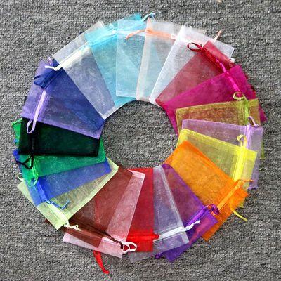 欧根纱 束口纱袋 透明包装袋 试用装礼品小袋子 包邮100个15x20cm