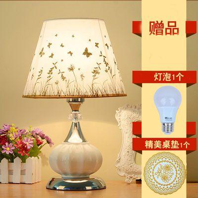 2020新款优质超赞触摸LED调光温馨浪漫婚庆喂奶学习暖光台灯卧室