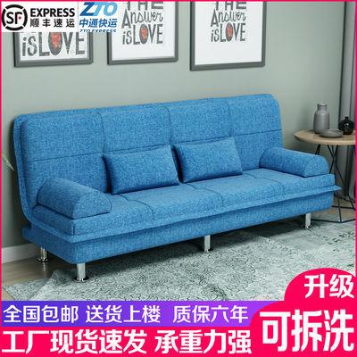 多功能折叠沙发床两用布艺沙发双人三人客厅租房客厅简易懒人沙发