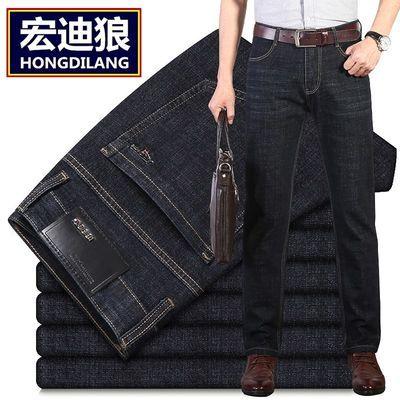 正品男士商务春季新款裤子弹力夏季薄款牛仔裤男修身直筒时尚裤子