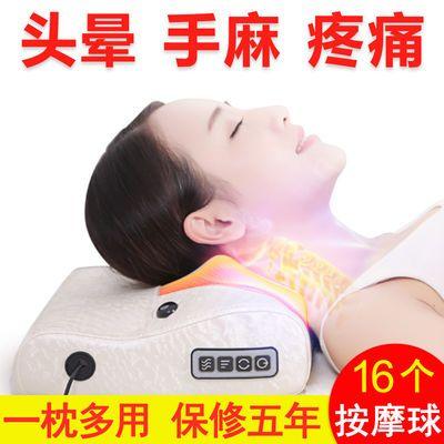电动颈椎按摩枕颈部腰部肩颈脖子按摩器揉捏枕头热敷腰椎仪全身