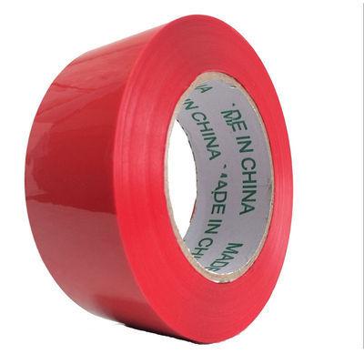 艾裴尔绿色胶带红色黑色蓝色彩色封箱胶带4.8宽6CM宽15色彩色胶布
