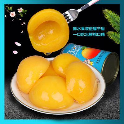 【正品直发】高品质新鲜黄桃水果罐头425克×5罐整箱黄桃饭后甜品