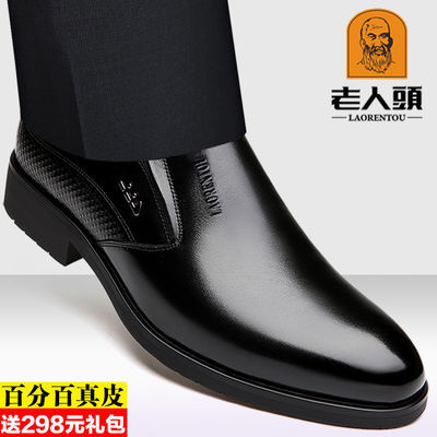 老人头男鞋真皮商务休闲皮鞋男士牛皮透气防臭软底软皮中年爸爸鞋