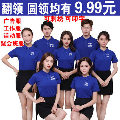 超高性价比,超实惠价格,质量好,价格优,定制专属的工作服宣传服