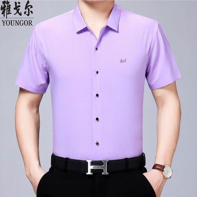雅戈尔桑蚕丝男士短袖衬衫2020夏季新款休闲免烫抗皱纯色男装上衣