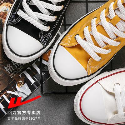 Warrior/回力帆布鞋男女高帮情侣款学生运动鞋篮球鞋经典款休闲鞋