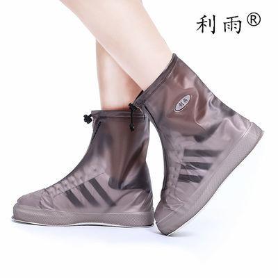 利雨正品中筒平跟防雨鞋套小白鞋套男女加厚底防雨鞋防水鞋套批发