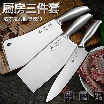 厂家直销家用锋利厨师刀套装砍骨刀切片刀剁骨刀不锈钢菜刀三件套