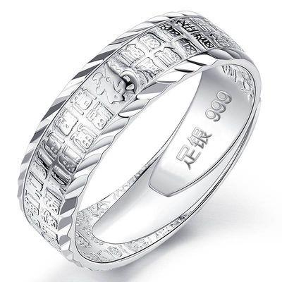 银戒指999纯银百福男士开口戒子霸气个性指环男韩版时尚潮人单身