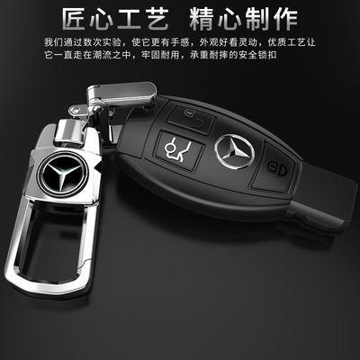 2020新款不锈钢配件汽车钥匙扣宝马奔驰大众本田360旋转腰挂遥控