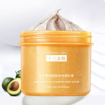 身体磨砂膏乳木果烟酰胺全身去角质去鸡皮肤去除疙瘩毛囊小黄罐