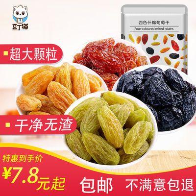 https://t00img.yangkeduo.com/goods/images/2020-04-06/696e95141f2f3a50226c08db43866552.jpeg
