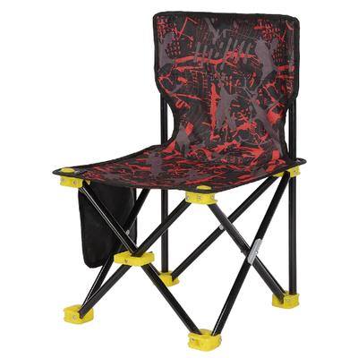 户外便携折叠椅钓鱼椅 沙滩椅台钓椅 钓凳画凳写生椅凳马扎小凳子