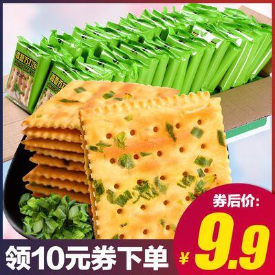 香葱苏打饼干无蔗糖早餐饼干休闲食品小吃网红零食大礼包便宜批发