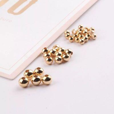2020新款特卖4mm金属珠子散珠手工串珠diy手链配件饰品制作材料圆
