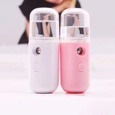 SH纳米喷雾器补水仪冷喷机便携式脸部保湿蒸脸器美容仪加湿神器