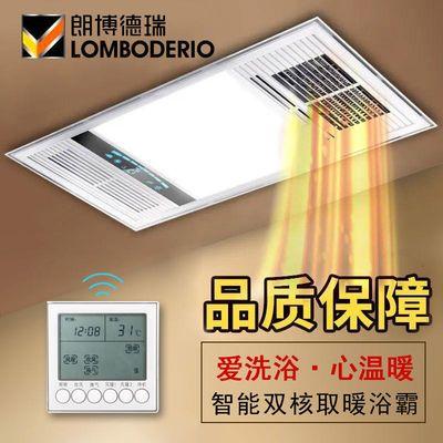 朗博风暖浴霸集成吊顶洗澡间取暖灯浴霸灯多功能照明卫生间暖风机