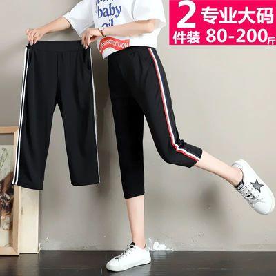 夏季薄款大码七分裤女200斤胖mm加肥加大码高腰显瘦哈伦运动女裤