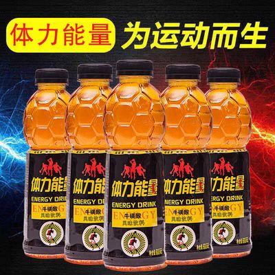 体力果饮料600ml15瓶能量功能性维生素强体果味饮料整箱包邮