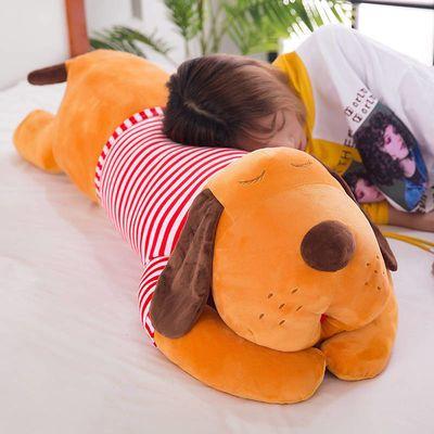 90厘米趴趴狗毛绒玩具狗公仔大头狗布娃娃睡觉抱枕玩偶情人节礼物