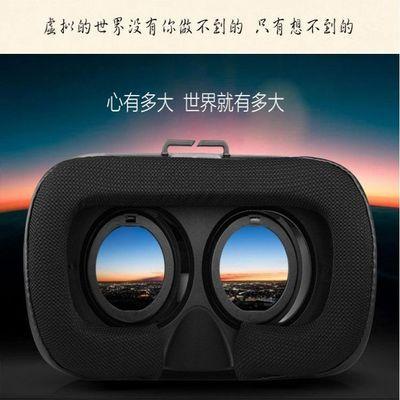 vr一体机虚拟现实3d眼镜vr眼镜手机专用游戏机ar眼镜box家庭影院