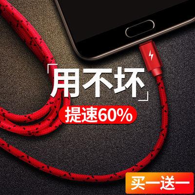 【买1送1】安卓数据线快充vivo华为oppo手机typec加长通用充电线