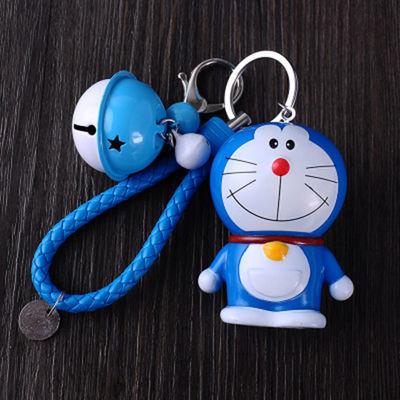 创意可爱叮当猫钥匙链情侣哆啦A梦机器猫钥匙扣书包挂件生日礼物