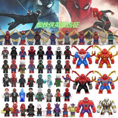 乐高漫威复联4蜘蛛侠2英雄远征红黑战衣水人神秘客小人仔拼装积木
