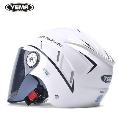 野马电动电瓶摩托车头盔男女士四季通用半盔夏季防晒轻便式安全帽