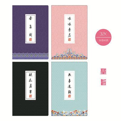 笔记本子韩版手账本可爱套装学生记事本小清新作业本本子批发