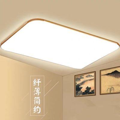 超薄5cmled吸顶灯 简约现代客厅灯长方形大厅灯 卧室灯办公室