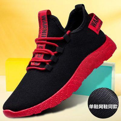 回力流行男鞋运动户外休闲鞋轻便单鞋内里透气跑步健身鞋