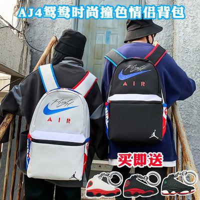 AJ4鸳鸯双肩包书包女学生韩版男背包大高中小学生书包潮流电脑包