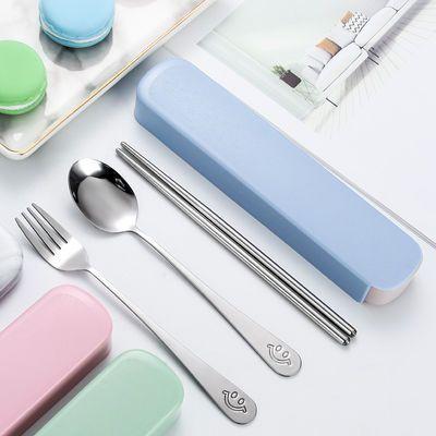 不锈钢筷子勺子套装笑脸创意家用收纳盒学生旅游餐具盒便携三件套