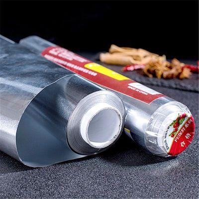 厨房锡纸加厚烤箱专用烧烤铝箔纸烤肉纸烤鸡翅纸烘焙家用烫发户外