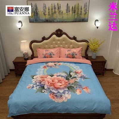 富安娜家纺2020新品上新纯棉磨毛四件套床上用品双人时尚大花被套