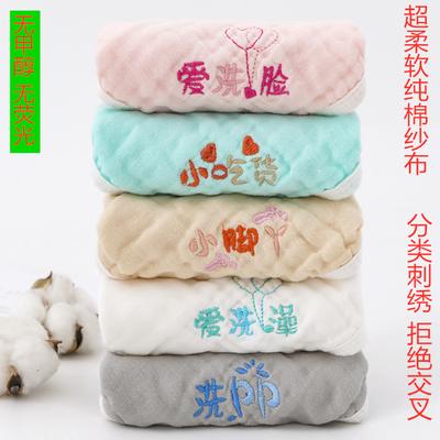 宝宝纯棉毛巾婴儿6层纱布方巾洗脸巾新生儿口水巾儿童手绢手帕