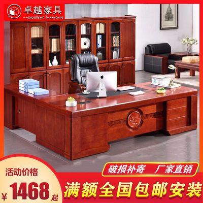 包邮贴实木皮油漆老板办公桌大班台总裁桌经理主管电脑桌办公家具
