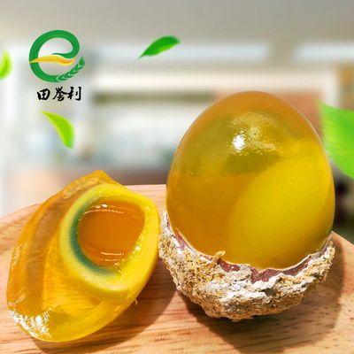 60枚皮蛋松花蛋鸡蛋变蛋4枚50-70g坏蛋包赔溏心皮蛋批发河南特产