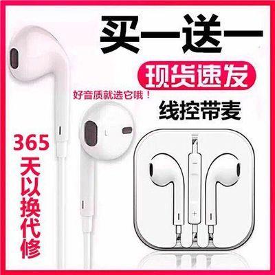 苹果耳机iPhone6s/6splus/6/6plus/vivo/oppo等手机通用线控耳塞