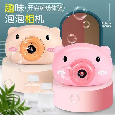 网红小猪泡泡机相机猪猪少女心吹泡泡可爱猪头抖音同款儿童全自动