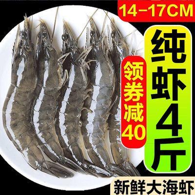 整箱超大海捕大虾鲜活基围虾非青岛大虾冻虾鲜虾对虾活虾海鲜