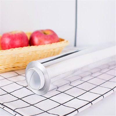 (超值钜惠四只8.8)锡纸烤箱烧烤铝箔纸烤肉纸烤鸡翅烘焙烤红薯鱼