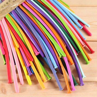 2020新款特卖加厚小太子魔术气球批发 儿童生日益智造型编织长条