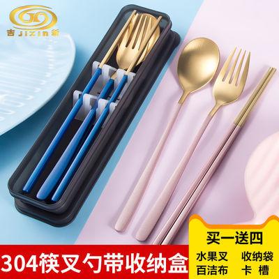 筷子勺子套装304不锈钢学生便携韩式叉子三件套单人装收纳餐具盒