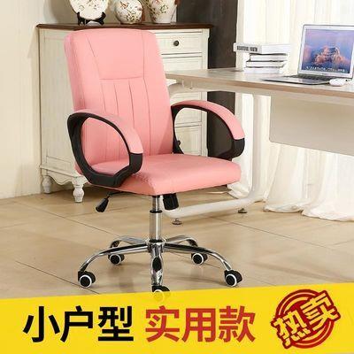 电脑椅家用简约学生椅子职员办公座椅升降主播皮椅弓形会议椅转椅