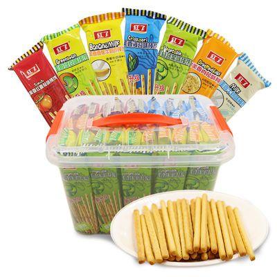 棒棒手指饼干散装整箱牛奶蔬菜多口味混合营养办公室儿童零食批发